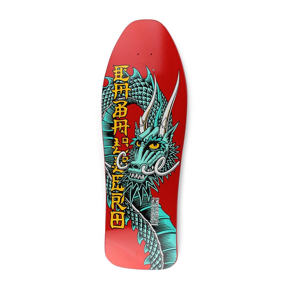 3b7072a8404 Powell Peralta Bones Brigade X Caballero Reissue Skateboard – Red